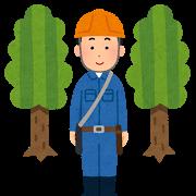 森林の環境を守る