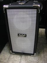ADD CUB AG-100