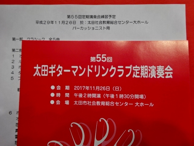 DSC00188_2017112603061769a.jpg