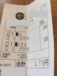 0198p (16)