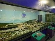 P2017928、長野市少年科学センター