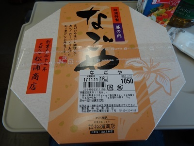 2017.11.11小倉 (1)