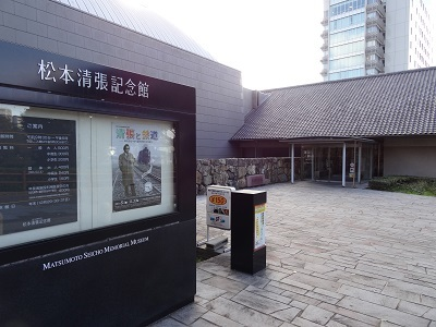 2017.11.11小倉 (12)