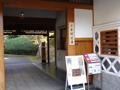 2017.11.11小倉 (14)