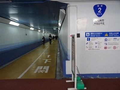 2017.11.11小倉 (35)