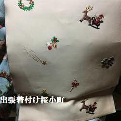 帯クリスマス模様1