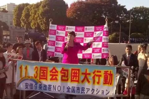 2017国会包囲 (13)福島瑞穂副代表