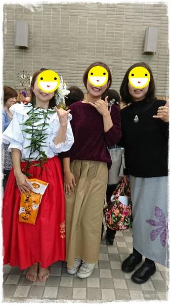 4170けんかつ ホイケ
