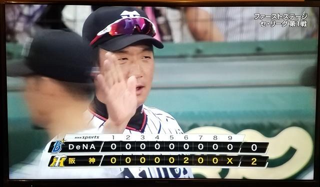 野球1-3