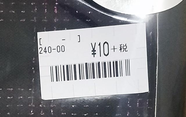 ワンコイン1-5