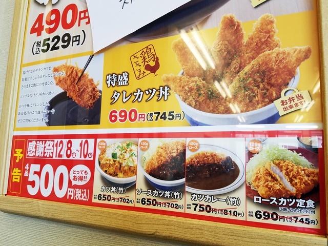 牛すき煮4