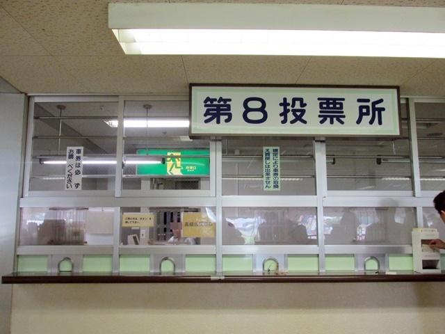 免許センター2