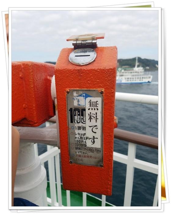桜島フェリー5-3