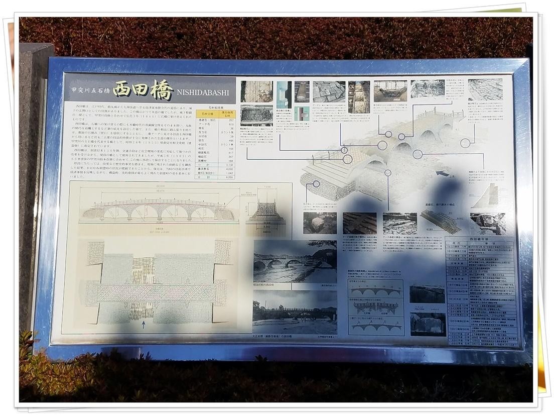 石橋記念公園7