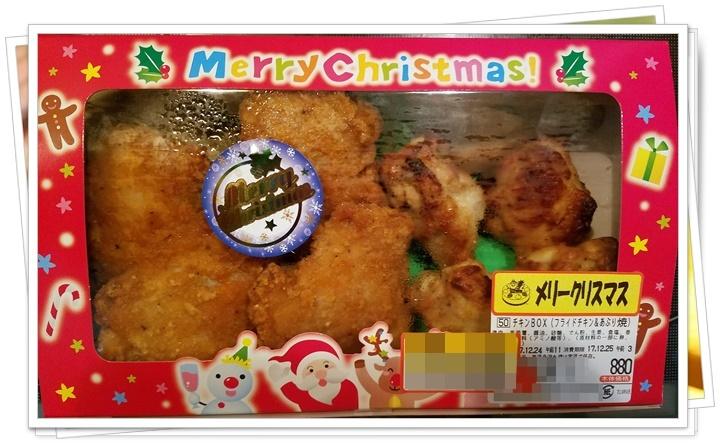 クリスマスの食事2