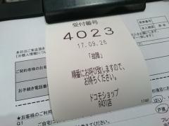 DSC_2524.jpg