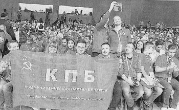 世界青年学生祭典(ソチ)