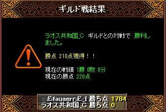 20171013gv2.jpg