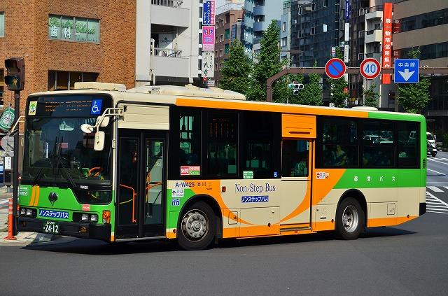 A-W425