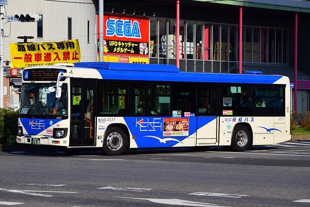 keisei4537