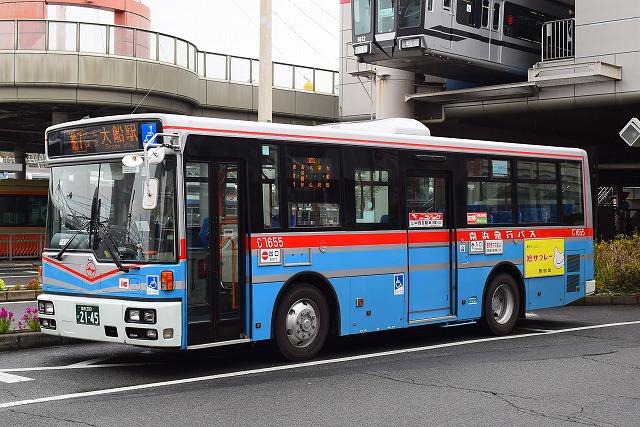 C7655