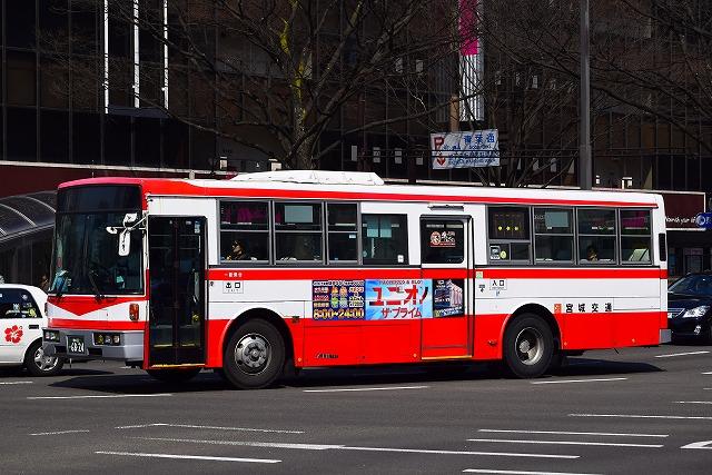 miyako6824