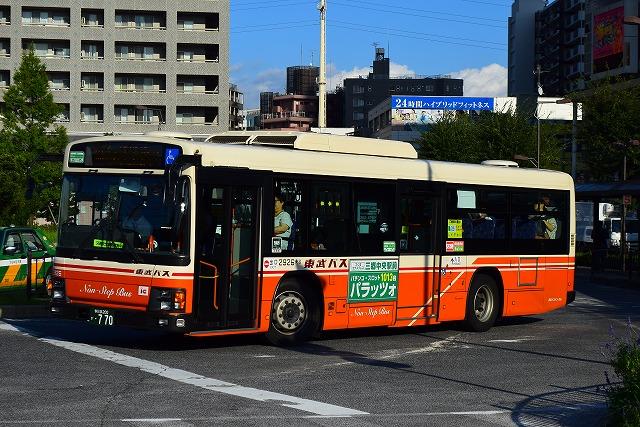 tobu2926