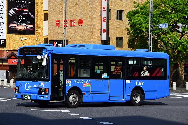 KL-HU2PMEE ちばシティバス