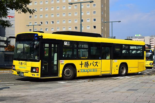 tokachi1309