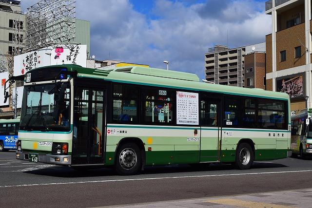 aomori660
