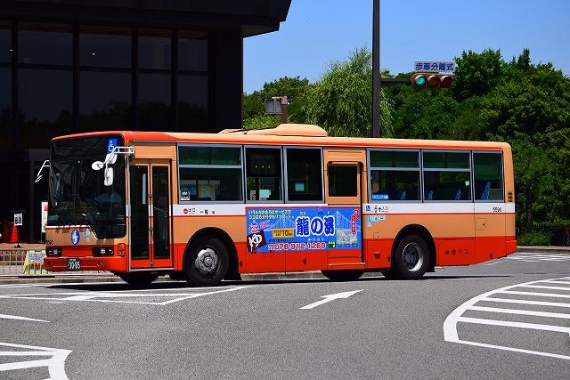 shinki5590