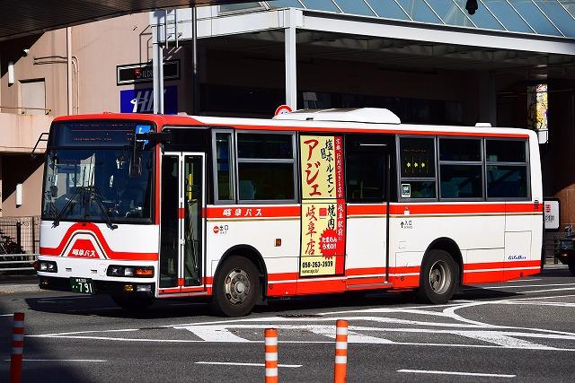 gifu791
