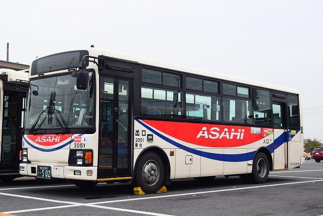 asahi2051