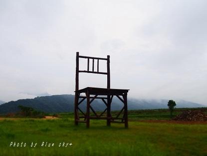 大きな椅子1