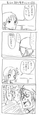 p01_165_15330.jpg