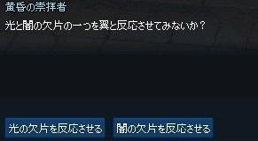 mabinogi_2017_09_26_001.jpg