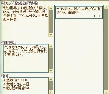 mabinogi_2017_09_27_001.jpg