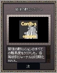 mabinogi_2017_09_27_003.jpg