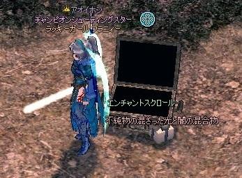 mabinogi_2017_09_27_005.jpg