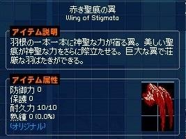 mabinogi_2017_10_06_003.jpg