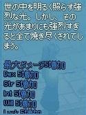mabinogi_2017_10_09_003.jpg