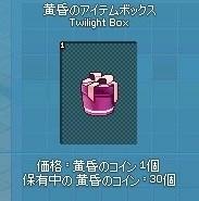 mabinogi_2017_10_09_005.jpg