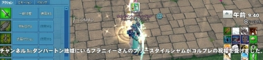 mabinogi_2017_10_20_006.jpg
