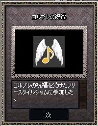mabinogi_2017_10_20_008.jpg