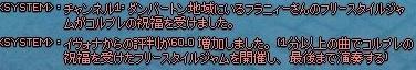 mabinogi_2017_10_20_010.jpg