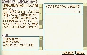 mabinogi_2017_11_07_001.jpg