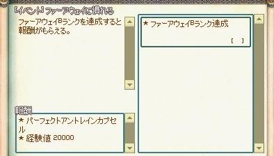 mabinogi_2017_11_12_001.jpg