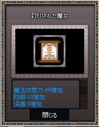 mabinogi_2017_11_16_006.jpg