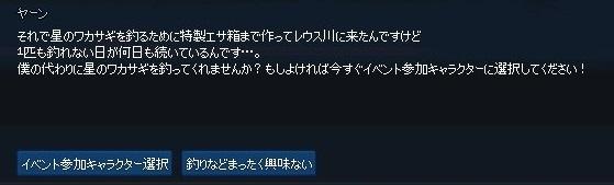 mabinogi_2017_11_19_007.jpg