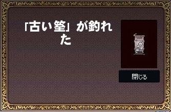 mabinogi_2017_11_19_009.jpg